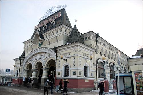 블라디보스토크 기차역의 외관