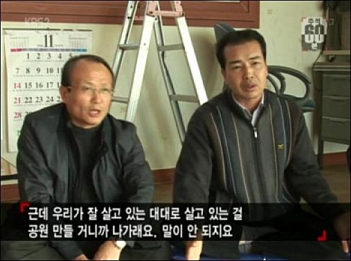 22일 방송된 <추적60분> 방송화면.