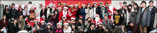작전에 성공한 몰래산타들 의미있고, 보람된 작전에 성공한 '대전 2010 사랑의 몰래산타들'