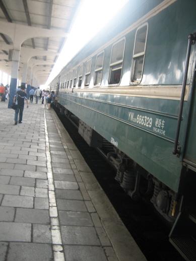 심양에서 연길로 가는 기차