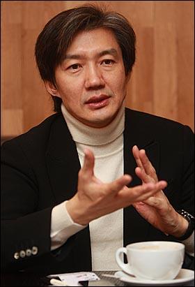 조국 서울대 법대 교수.