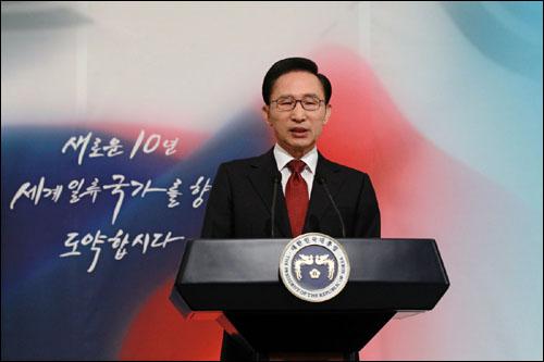 이명박 대통령이 1월 3일 오전 10시부터 20분간 신년특별연설을 했다.