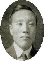 전덕기 목사(1875-1914). 상동교회 제6대 목사.