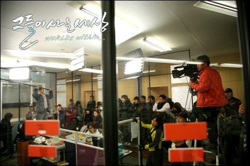 2008년 방송된 KBS2 드라마 <그들이 사는 세상>의 촬영 장면.