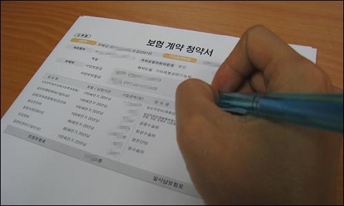 보험 계약을 따기 위해 유흥업소 출장 상담은 물론 KTX 출장도 마다하지 않는다.