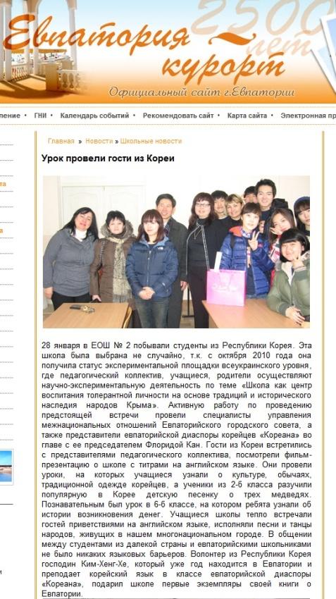 IE001276595_STD.jpg