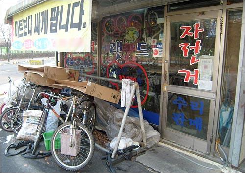 한산한 자전거 판매점 고양시 일산구 소재 한 자전거 판매점. '마트보다 싸게 팝니다'는 광고가 무색할 정도로 한산한 모습이다.