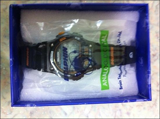 아들이 구입한 시계