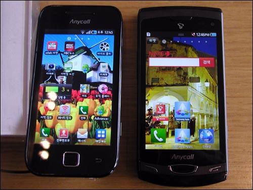 삼성전자 안드로이드폰 갤럭시K(왼쪽)와 바다폰 웨이브2