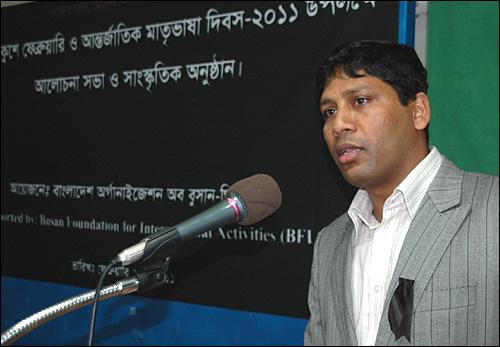 """부산경남 방글라데시공동체는 20일 오후 부산 부전동 소재 '이주민과함께' 교육관에서 """"세계모국어의 날 기념행사""""를 열었다. 사진은 방글라데시공동체 라흐만 대표가 인사말을 하는 모습."""