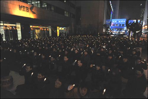 지난 7일 을지로 외환은행 본점 앞에서 노조원 7백여명이 모인 가운데 열린 '론스타 850원 추가 배당 반대 촛불시위'