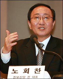 노회찬 진보신당 전 대표가 2일 오후 서울 중구 프레스센터 국제회의장에서 열린 '선거연합 가능한가?' 대토론회에서 발언하고 있다.
