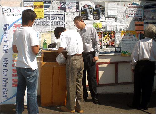2008년 8월 10일 뉴욕·뉴저지 한인유권자센터(KAVC) 김동찬 소장과 회원들이 유권자등록 캠페인을 벌이고 있다. (자료사진 - 한인유권자센터)