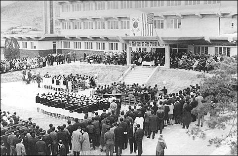 씨그레이브기념병원 개원식 장면.(1970년 8월1일)