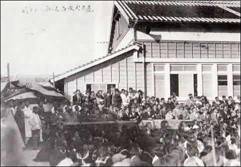 1948년 11월 7일 열린 농촌위생연구소 낙성식 모습