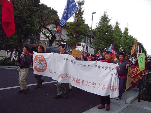 2010년 9월, 일본 '후지락 페스티벌'에 참석한 콜트-콜텍 노동자들