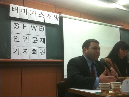 3월 29일 기자회견 ERI 소속 변호사인 폴 도노위츠가 보고하는 모습