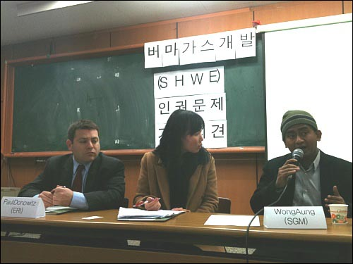 3월 29일 기자회견 SGM 소속 웡 아웅 활동가가 보고하는 모습