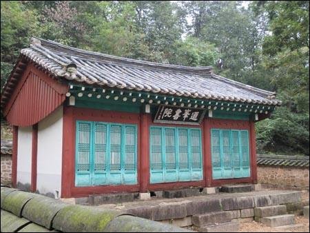 조광조의 위패를 모셔 놓은 도봉서원. 서울시 도봉구 도봉동의 도봉산 산속에 있다.