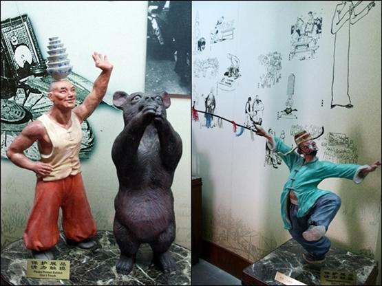 선남박물관의 팔대괴들