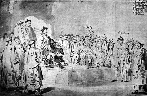 건륭제를 만난 조지 매카트니 사절단의 모습으로 중앙의 남자는 한쪽 무릎을 세우고 있다.