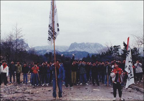 학생운동 당시 대학에서 농성중 그해, 우리는 의문사한 동지와 이를 규명하라는 절규를 남기고 분신한 동지의 억울함을 호소하기위해 처절하게 싸웠다. 지금으로부터 꼭 20년전이다.