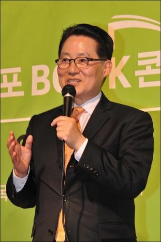 30일 오후 목포에서 열린 '<진보집권플랜> 출판기념 목포 북 콘서트'에서 이야기 손님으로 출연한 박지원 민주당 원내대표