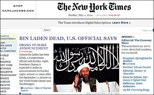 """""""오사마 빈 라덴이 사망했다""""고 보도한 <뉴욕타임스>."""