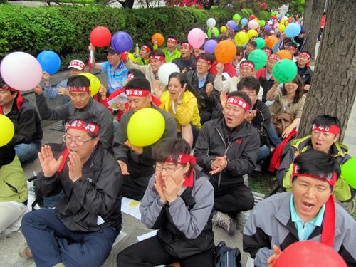 보건의료노조는 5월 11일 대정부투쟁 1탄 '지역거점 공공병원 육성 지원 및 혈액사업 공공성 강화 보건의료노조 결의대회'를 진행했다.