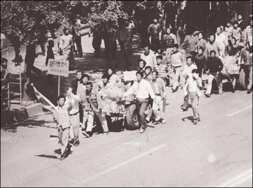 80년 5월, 광주민주화운동 당시 모습