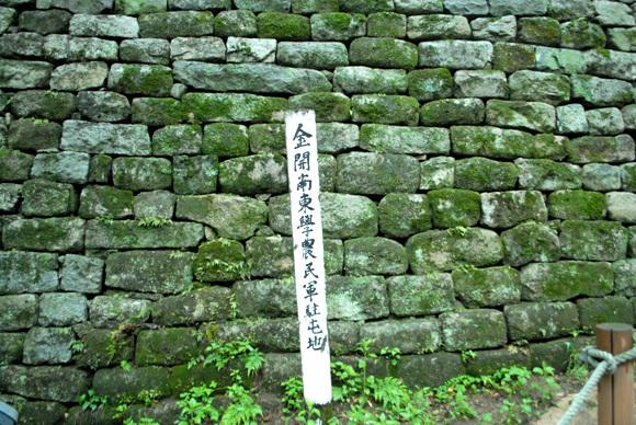 안내목 이곳이 동학농민 봉기때 김개남의 부대가 주둔했던 곳임을 알리고 있다