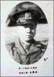 김학림 대위