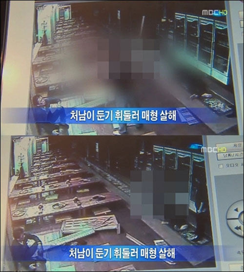 15일 방송된 MBC <뉴스데스크> 화면 이날 <뉴스데스크>는 지난 12일 인천의 한 식당에서 일어난 살인사건을 보도하는 과정에서 CCTV 화면을 여과 없이 사용해, 물의를 빚었다.