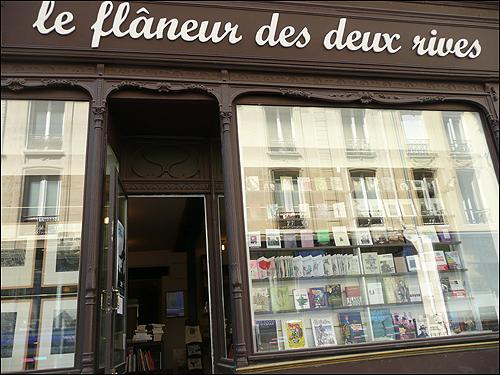 센강 왼쪽 강변인 파리 6구 무슈 르 프랭스 거리의 서점. 프랑스의 저명한 철학자 파스칼이 살던 집이 바로 옆에 있다.