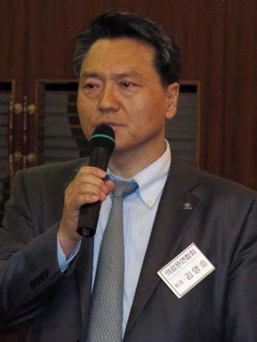 김영호 지방의료원연합회장