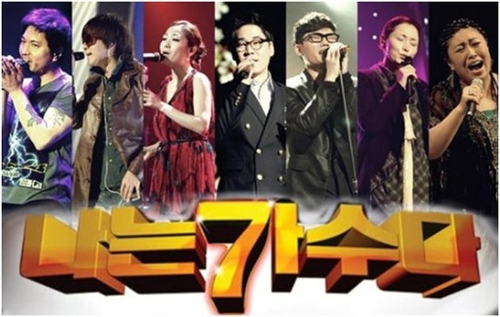 임재범, 윤도현, 박정현, 김연우, 김범수, 이소라, BMK가 펼치는 MBC 나는 가수다