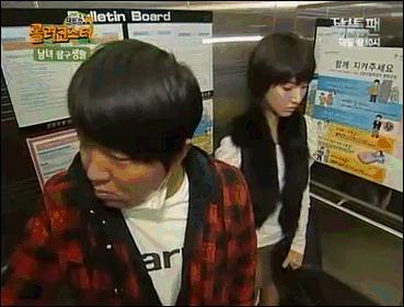 <남녀탐구생활> 엘리베이터편의 한 장면