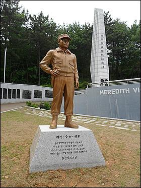 거제포로수용소 유적공원에 세워진 '친일파' 김백일 장군 동상.