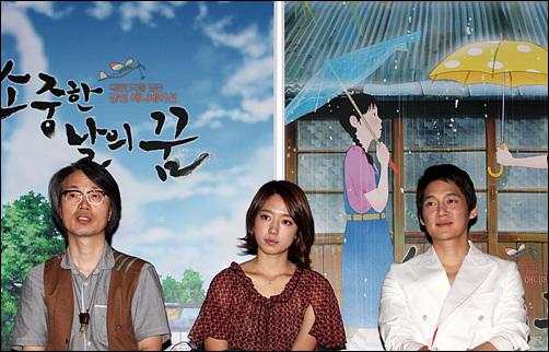 안재환 감독은 '담소 나눔'의 영화가 되길 바란다고 덧붙였다.