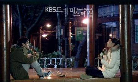 KBS 드라마스페셜 <달팽이고시원> - 홈페이지에서 캡처