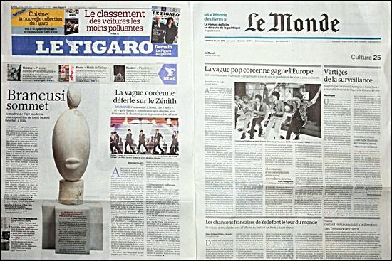 SM 타운 파리 공연 현지 보도 <피가로>는 1면에 SM 공연을 보도했다(좌). <르몽드>는 문화면 상단에 관련 기사를 실었다(우).
