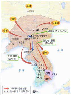 고구려의 전성기(5세기). 출처는 고등학교 <한국사>.