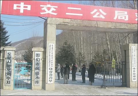 '봉오동 반일 전적지'기념비가 있는 봉오저수지 입구. 일대가 모두 전적지이겠지만,  '봉오동전투'가 일어났던 계곡과 마을은 물에 잠겼더군요. 서운했습니다.