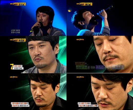 JK김동욱이 자진하차에 대한 입장을 말하고 있다