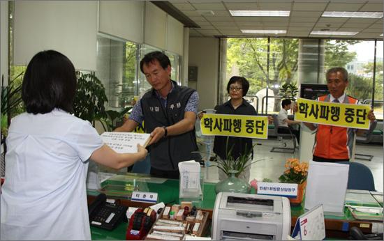 전교조대전지부는 이날 기자회견을 마친 후, 대전지역 87개 학교 2326명의 교사들이 서명한 '차등 성과상여급제도 폐지와 2009개정 교육과정 중단을 촉구하는 교원 서명지'를 시교육청에 전달했다.