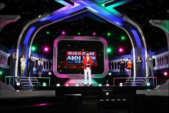 <신입사원> MBC가 <우리들의 일밤-신입사원>을 통해 3명의 아나운서를 최종 선발했다. 22일 오전 마지막 녹화 직후 인터넷 커뮤니티 게시판에는 세 사람의 명단이 공개돼 눈길을 끌었다.
