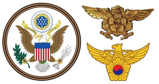 좌측은 미국 행정부의 공통 상징이며 국장인 발드 이글(독수리)이고 우측 위는 대한민국 소방의 상징인 새매, 그 아래는 우리나라 경찰의 상징인 참수리다.
