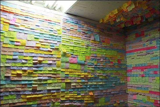 11년동안 작업하면서 메모했던 포스트잇은 작업실을 메우고도 남을 정도였습니다