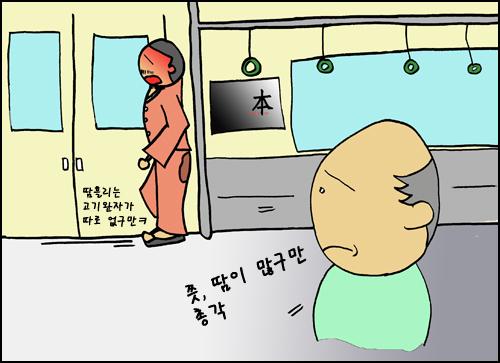 엉덩이가 땀으로 자기소개를 하기도 한다.