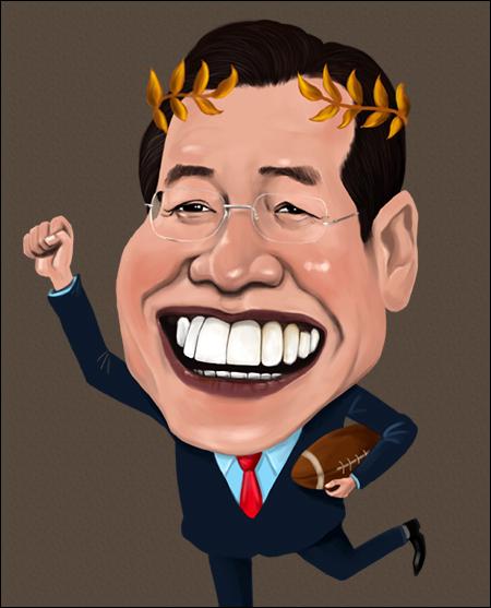 홍준표 신임 한나라당 대표최고위원